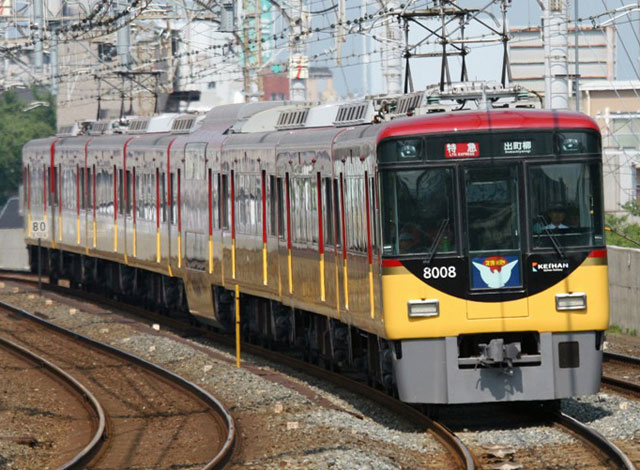 京阪電気鉄道株主優待券