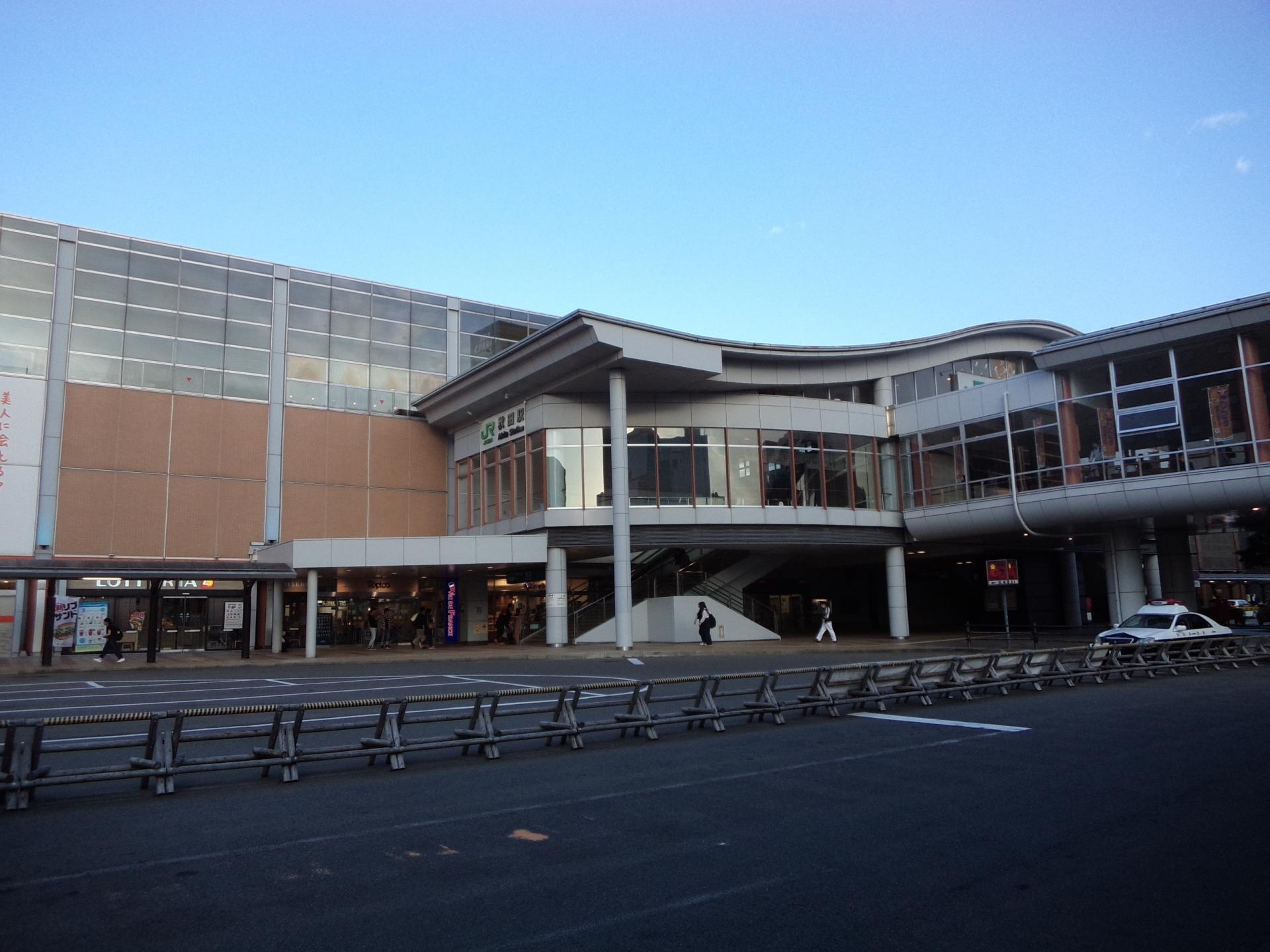 JR東日本秋田駅