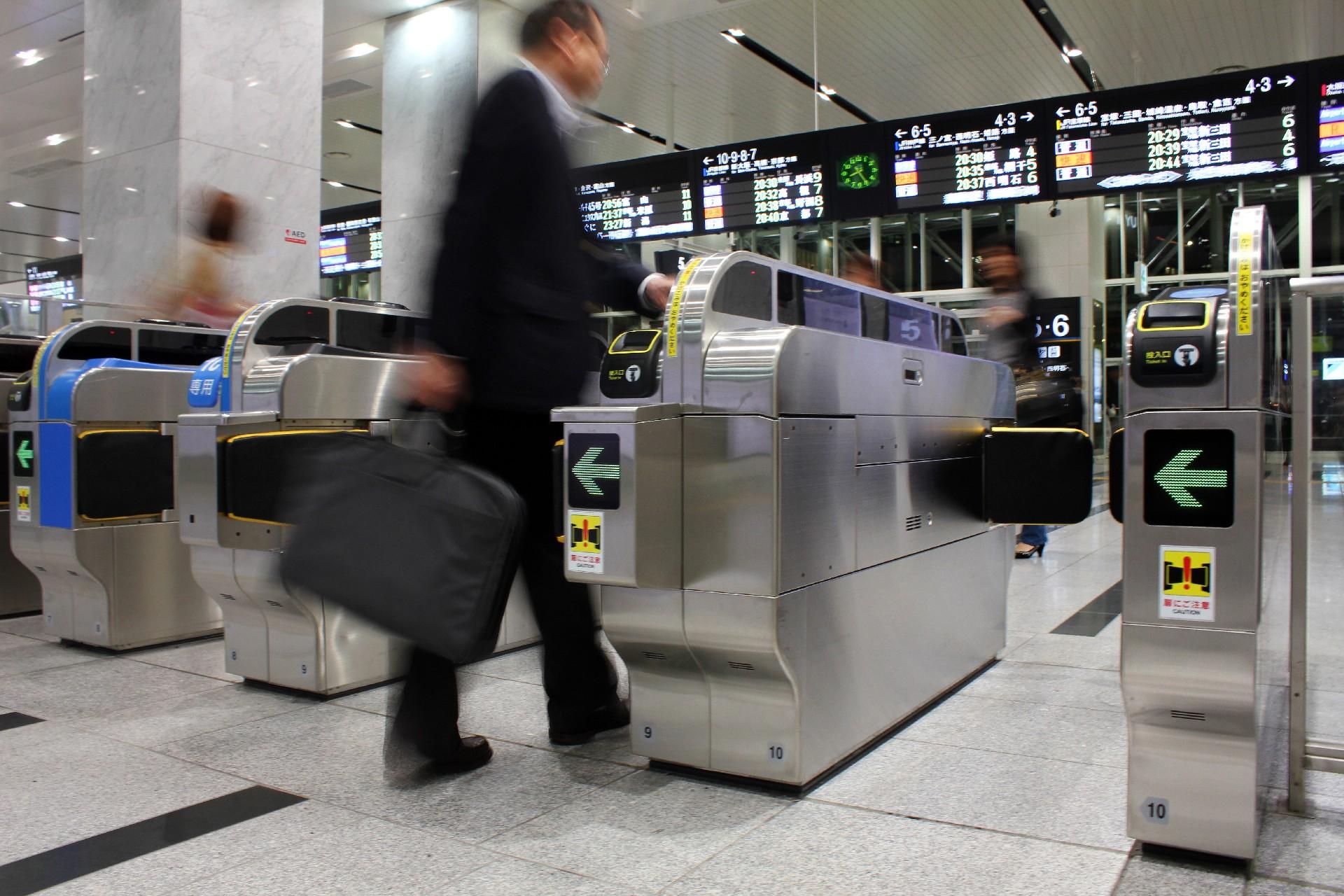 新幹線改札|新幹線への乗車・降車|乗り換え