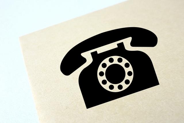 電話番号・MNPイメージ