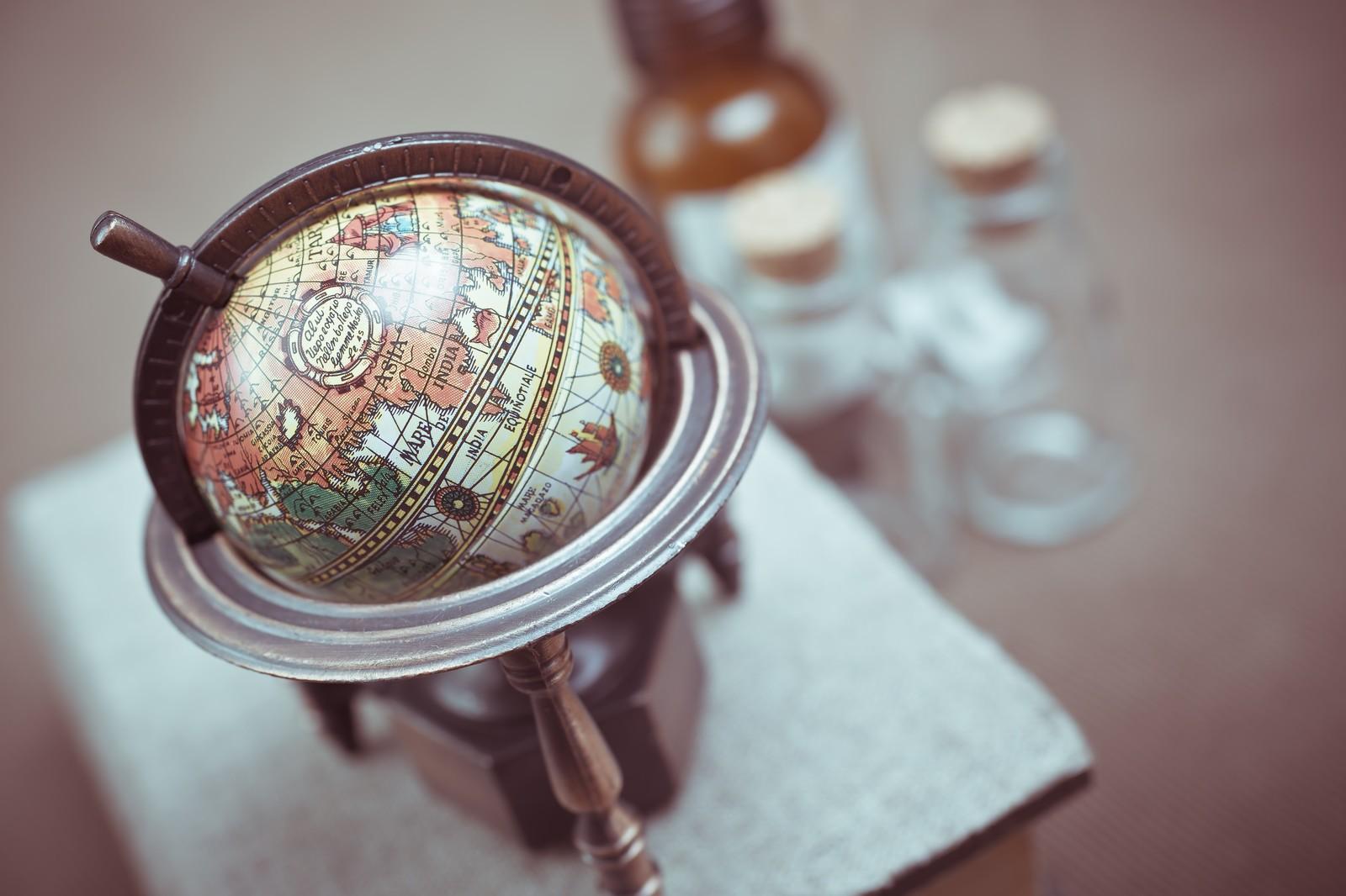 地球儀・地図・サイトマップ