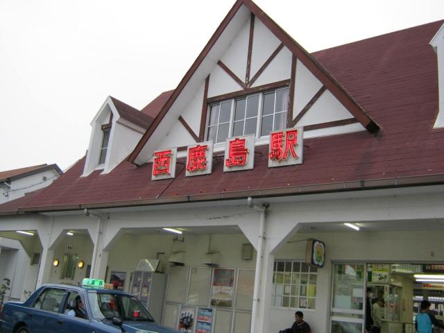 遠州鉄道・遠鉄・西鹿島駅