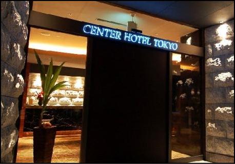 サムティセンターホテル株主優待券