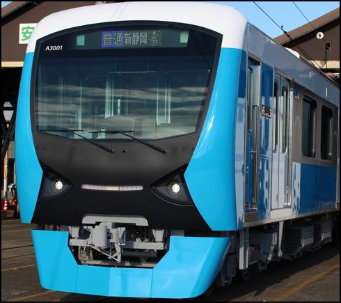 静岡鉄道(静鉄)