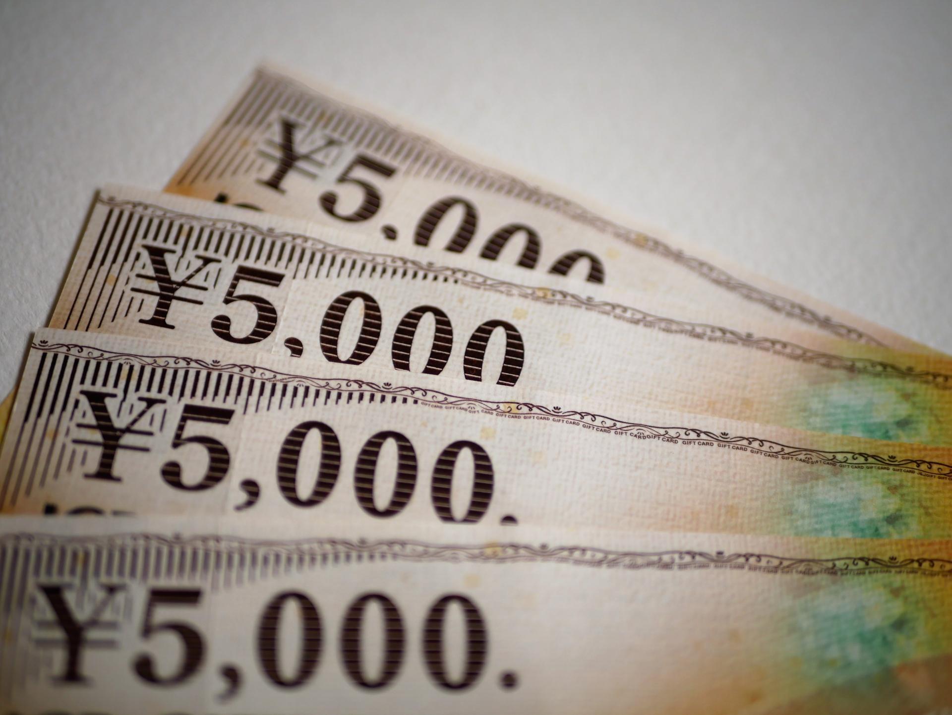 JCBギフトカード5000円