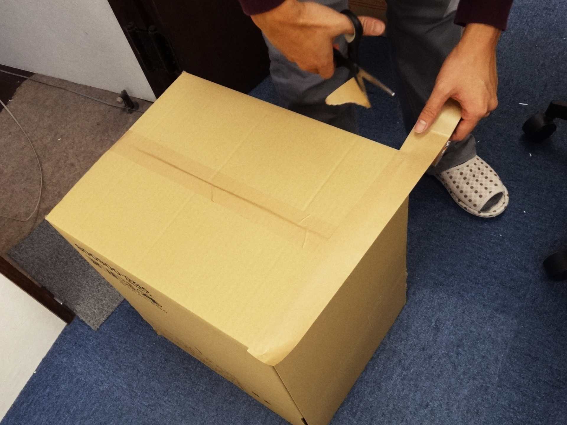 便利グッズ|荷作り|梱包