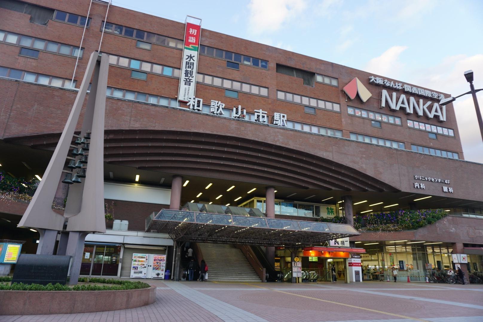 南海 和歌山市駅