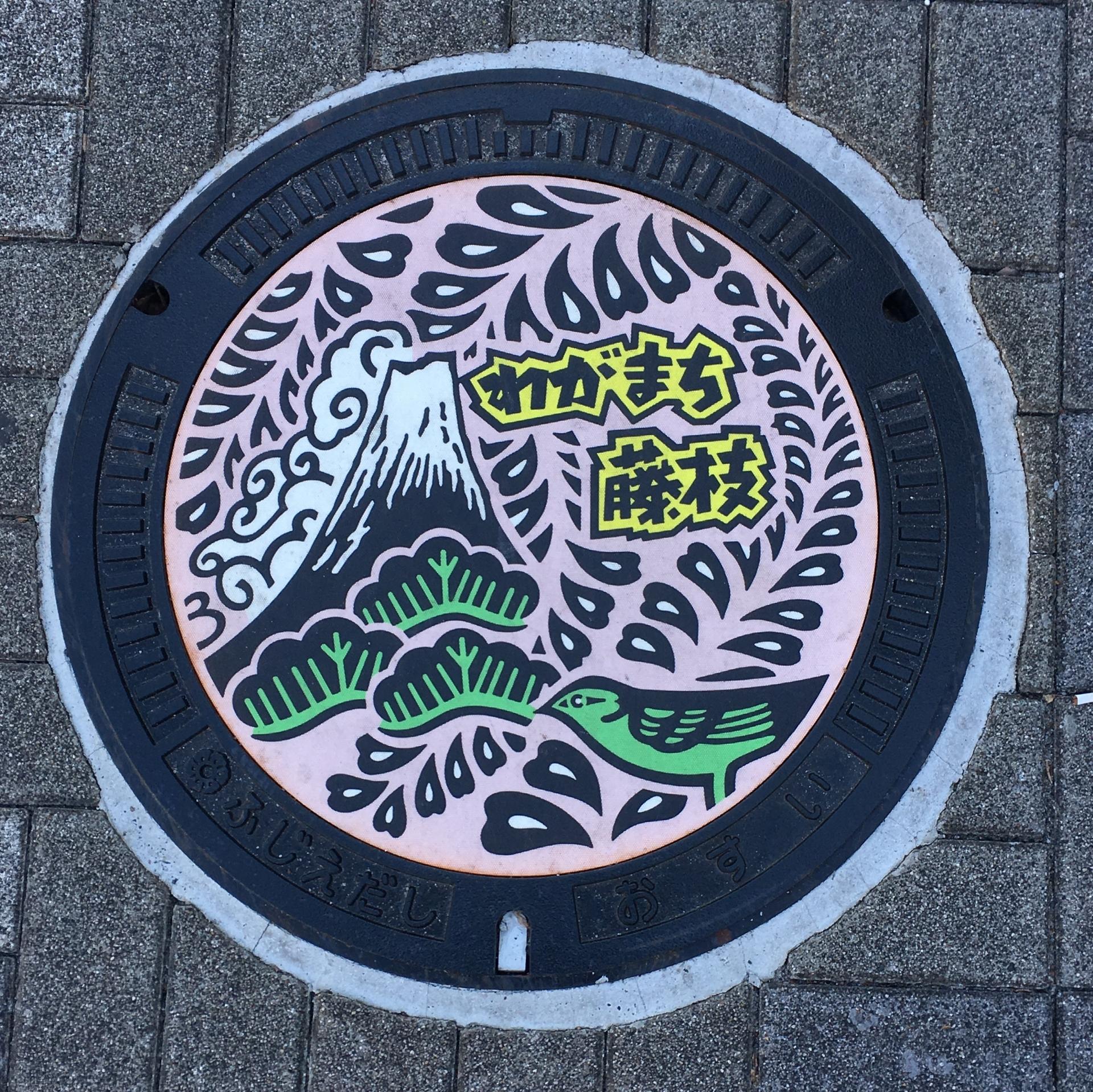 写真素材 マンホール 藤枝市 わがまち藤枝(藤枝駅イメージ)