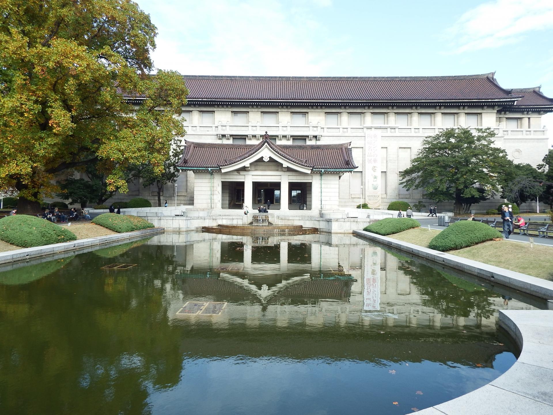 東京国立博物館前庭