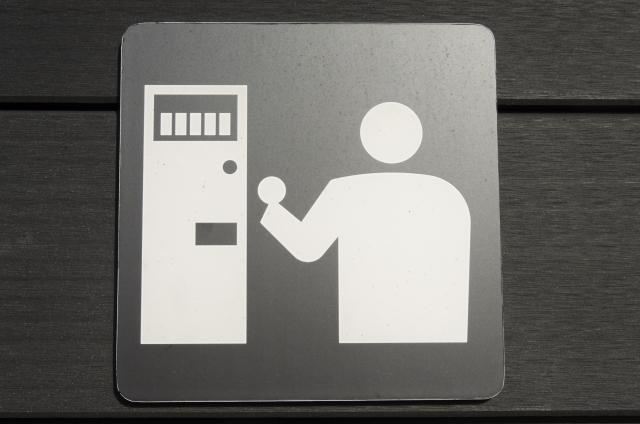 自動販売機・自販機