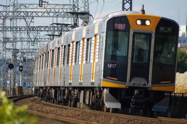 近畿日本鉄道|近鉄・株主優待券