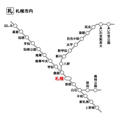 札幌市内(特定都区市内)