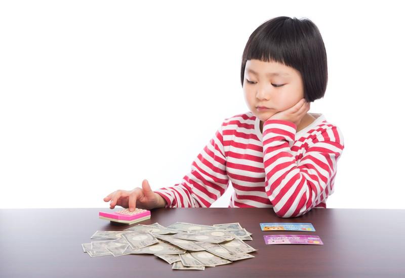 お金・給料・稼ぐ・費用・金額・計算・料金