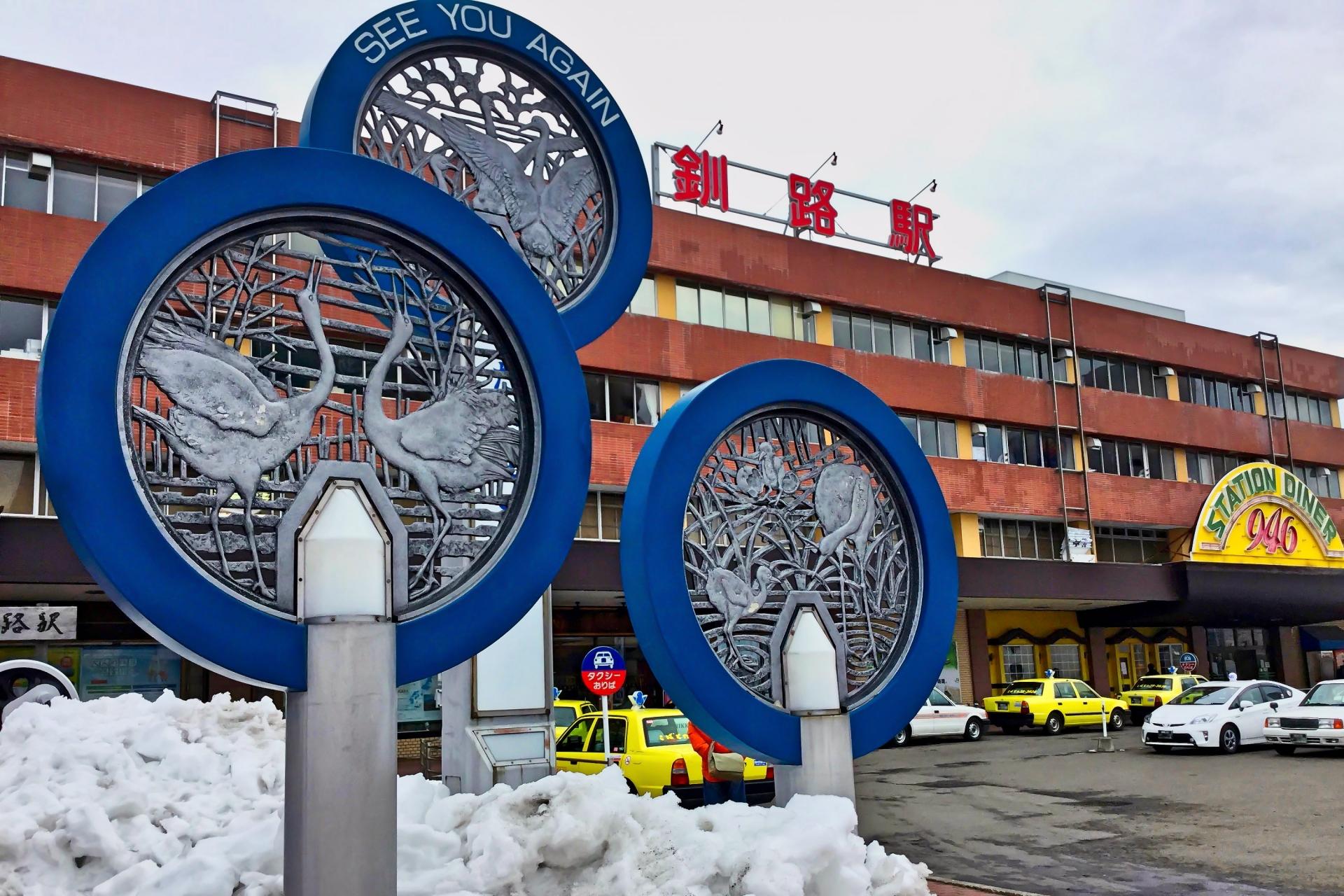 冬の釧路駅