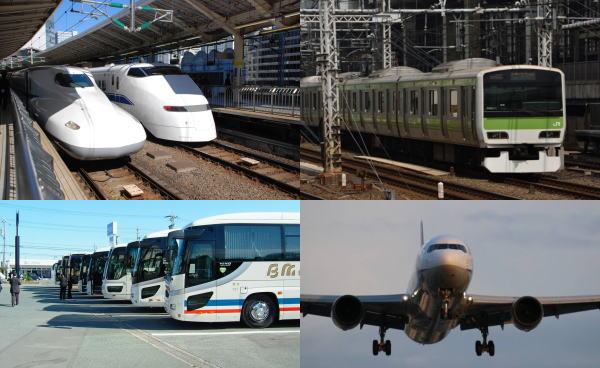 新幹線・電車・バス・飛行機イメージ