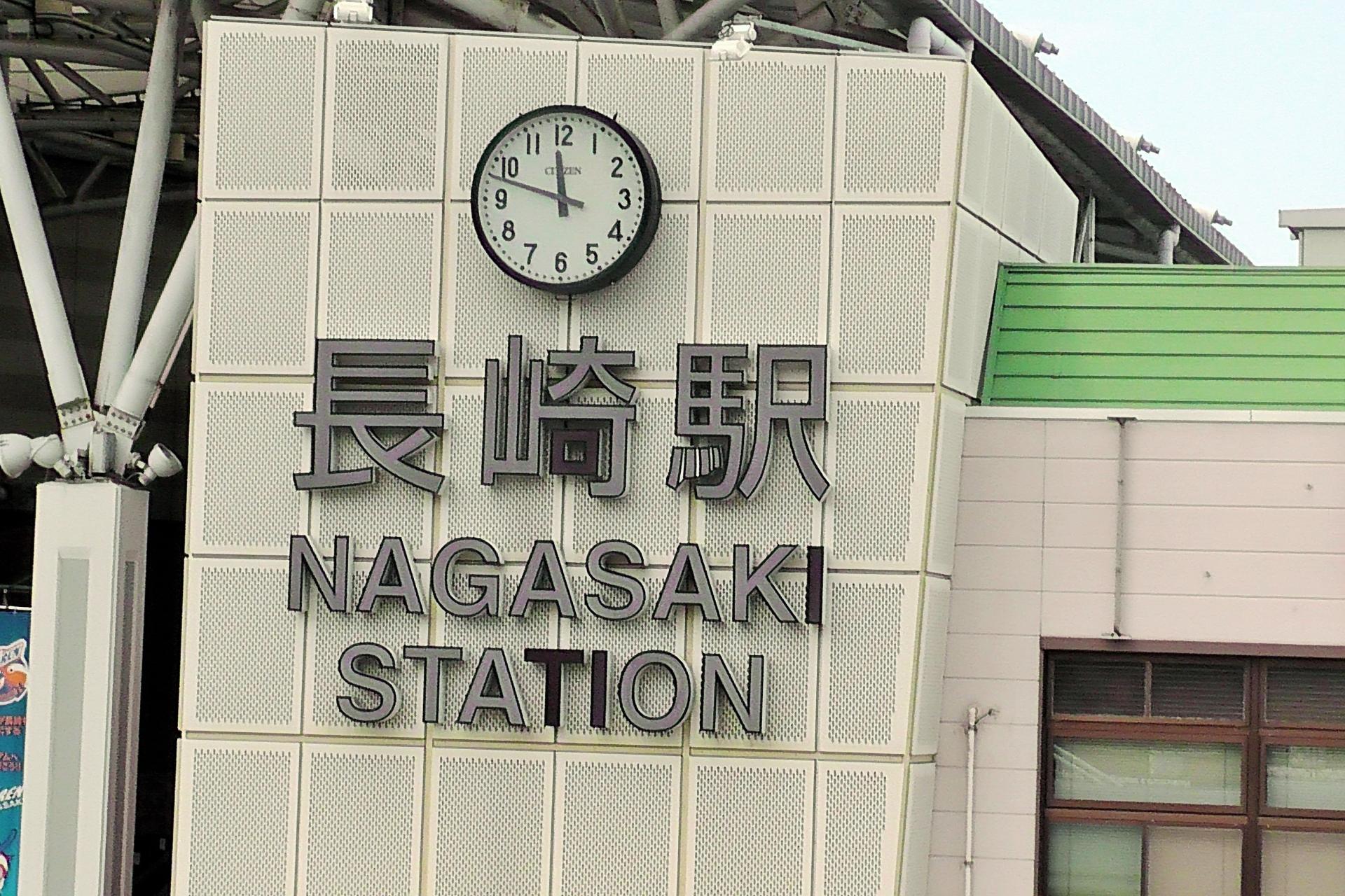 長崎駅の時計