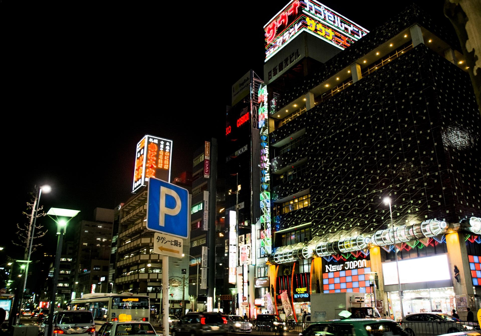 名古屋金山の夜景(金山駅イメージ)