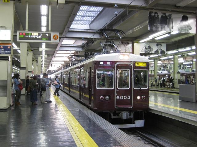 阪急電車・阪急阪神HDイメージ