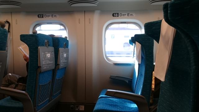 新幹線の空席状況